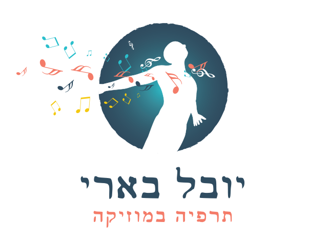 יובל בארי תרפיה במוזיקה תרפיסט מוסמך נסיון מקצועי מטפל במוסיקה פרדס חנה קיסריה
